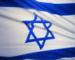 Why the American People and Christians should stand WITH Israel…..
