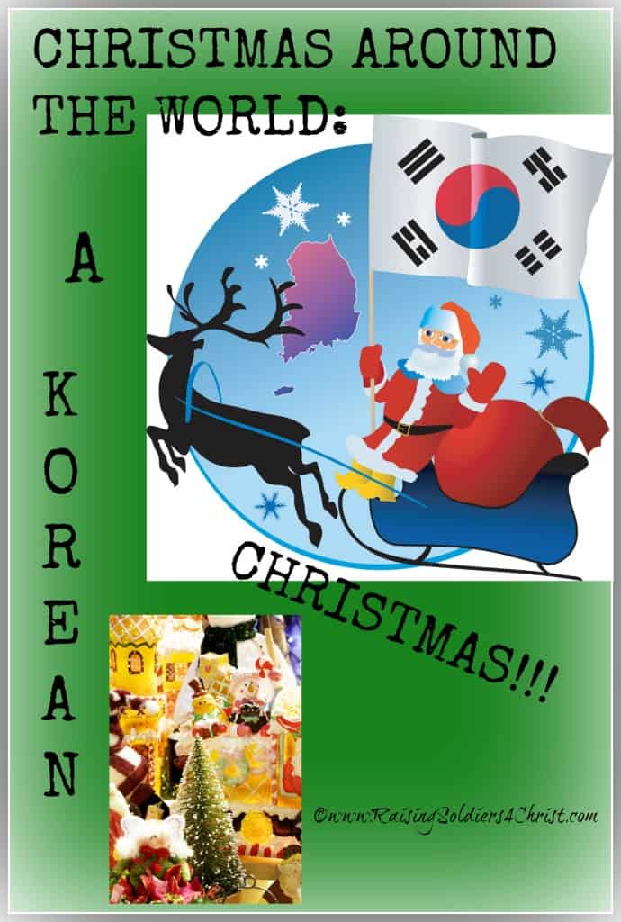 Korean Christmas Graphic