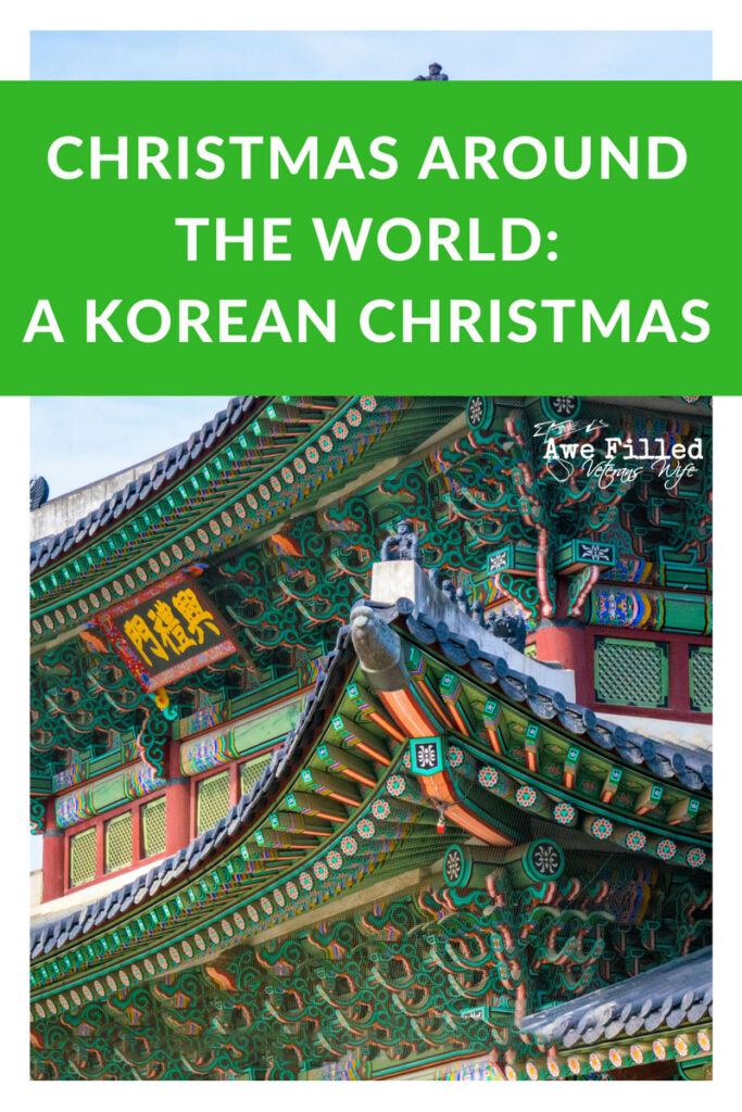 Christmas-Around-The-World-Korea